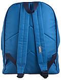 Рюкзак молодежный ST-29 Pine green, 37*28*11, фото 4