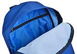 Рюкзак молодежный ST-29 Powder blue, 37*28*11, фото 5