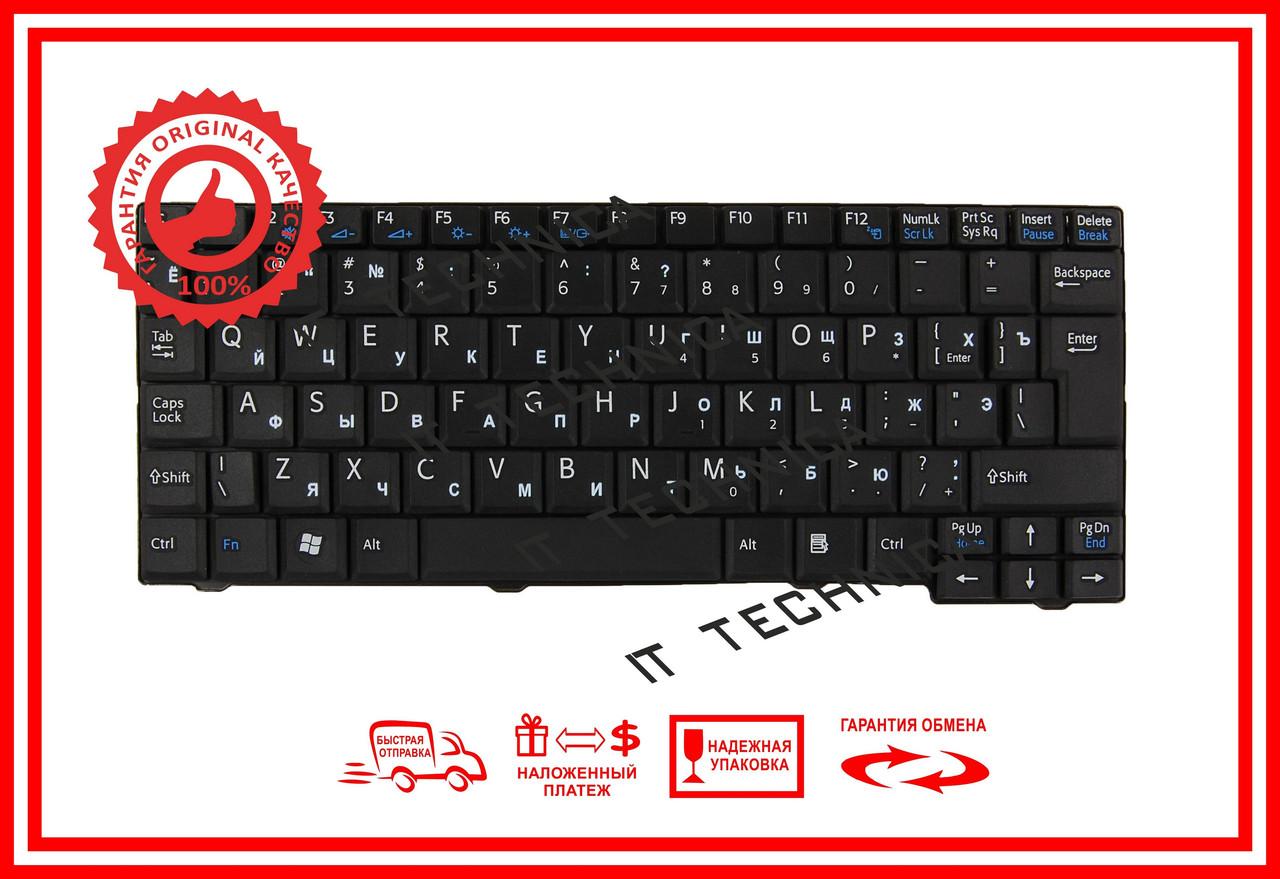 Клавіатура SONY VAIO VPC-M VPC-M12 чорна оригінал