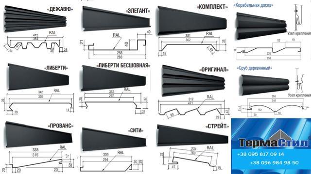 вентфасад-панели облицовочные