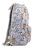 Рюкзак молодежный ST-31 Wow, 44*28*14, фото 2