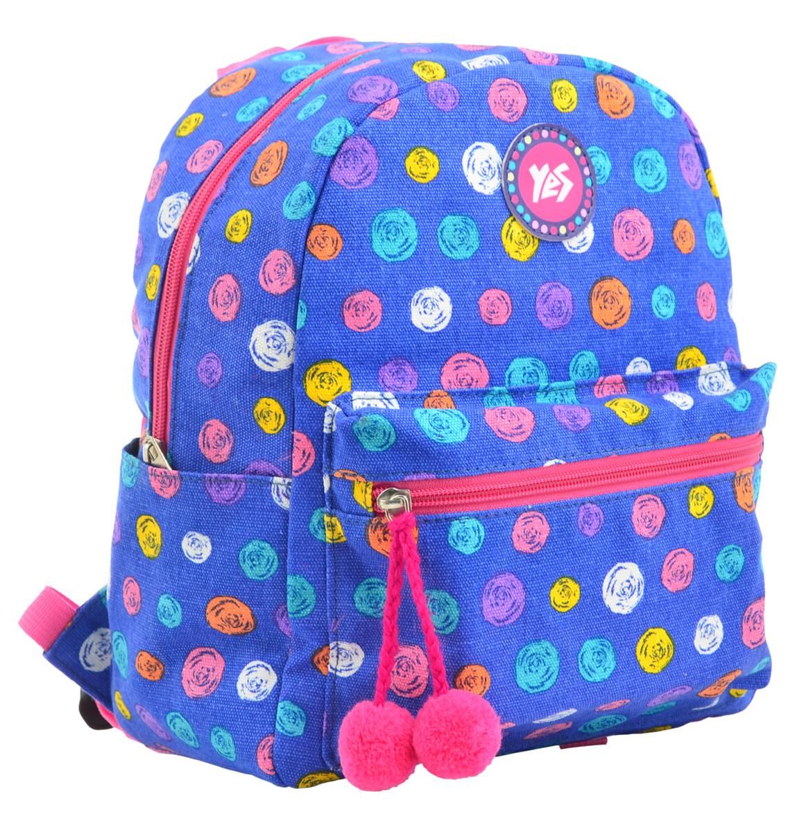 Рюкзак молодежный ST-32 Pumpy, 28*22*12