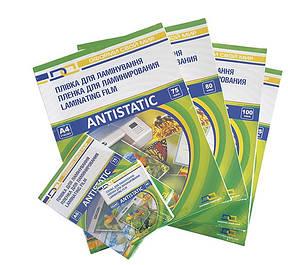 Пленка для ламинирования форматная, листовая А4 А3 А5 А6 и другие форматы