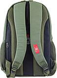 Рюкзак подростковый CA 080, зеленый, 31*47*17, фото 4