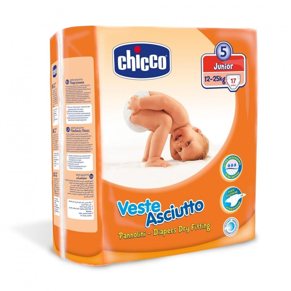 Подгузники Chicco, junior 12-25 кг, 17 шт, 12 мес+