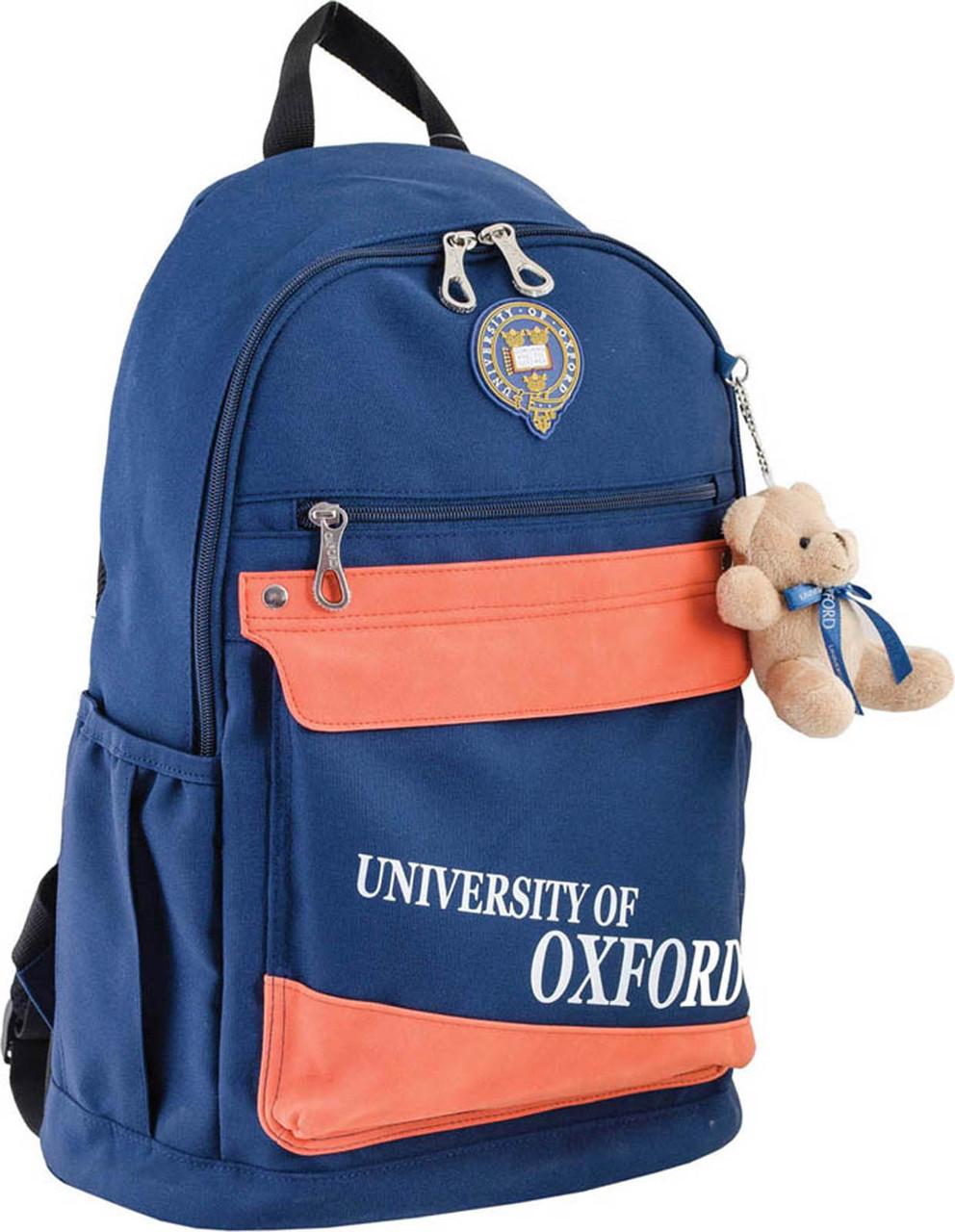 Рюкзак подростковый OX 288, синий, 30.5*46.5*17