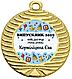 Медали для выпускного в детском саду 40 мм, фото 8