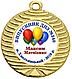 Медали для выпускного в детском саду 40 мм, фото 7