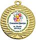 Медали для выпускного в детском саду 40 мм, фото 9