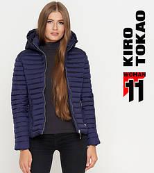 11 Киро Токао   Куртка осенняя женская 1862 синяя