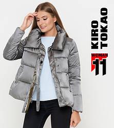 11 Киро Токао   Осенняя женская куртка 811 серая