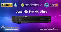 Dune HD Pro 4K Ultra - Android TV медиаплеер приставка, фото 1