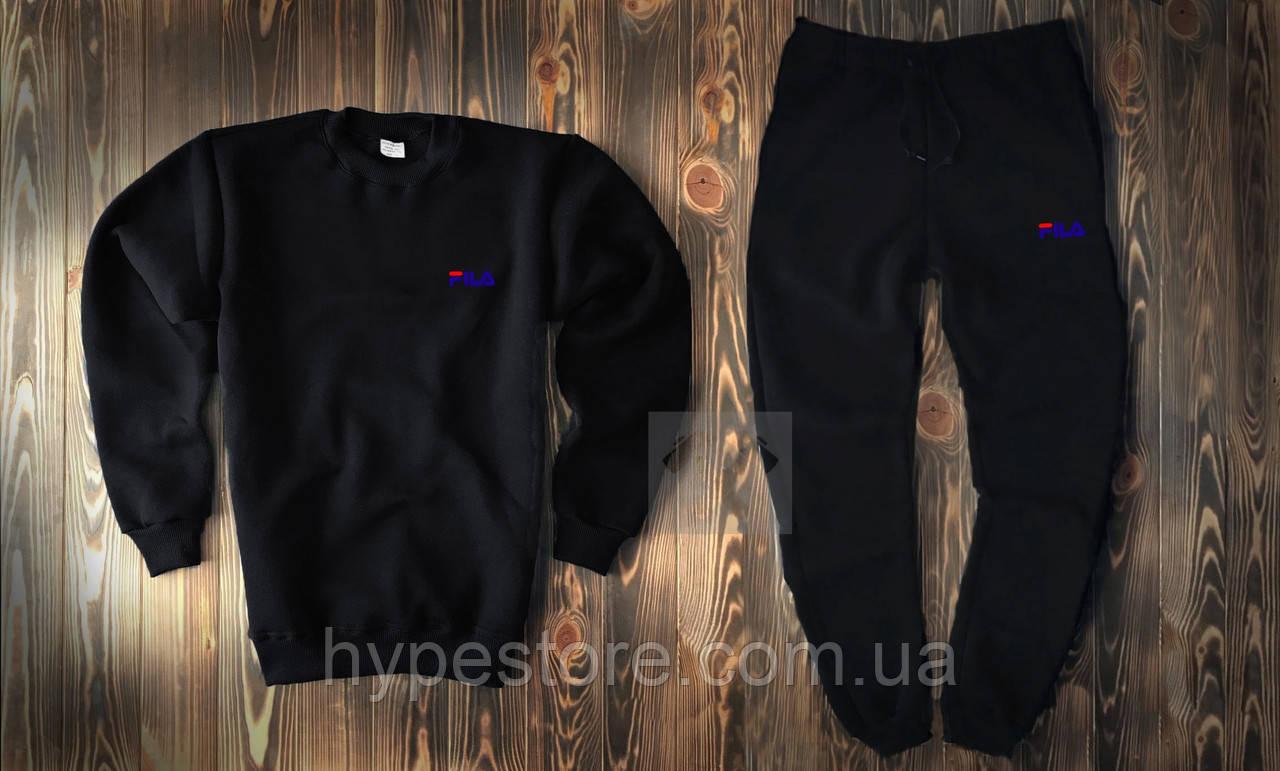 Мужской весенний спортивный костюм, чоловічий костюм Fila, Фила (черный), Реплика