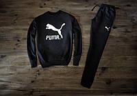 Мужской весенний спортивный костюм, чоловічий костюм Puma (белый лого), Реплика
