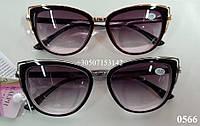 Женские солнцезащитные очки с диоптриями, лисички. Модель  0566, золотой или серебряный ободок