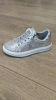 Кроссовки для девочки, Jong Golf, серебро, размер 32,33,34,35,36