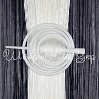 Заколка для штор нитей Круг №0 Белый