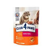 Клуб 4 лапы 14 кг  для кошек с телятиной