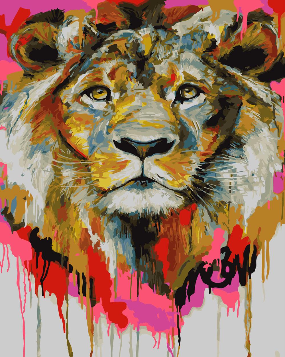 Картина по номерам Красочный лев 40 х 50 см (BK-GX23240)