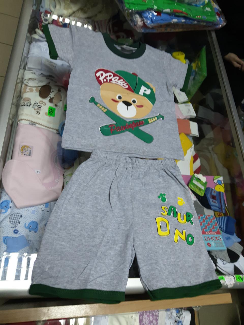 Летний костюм для мальчика футболка и шорты 80 86