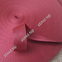 Лента ременная текстильная 25 мм бордовая (стропа нейлоновая для сумок и рюкзаков, стрічка поліпропіленова)