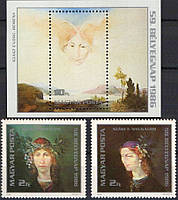Венгрия 1986 - искусство - MNH XF