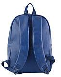 Рюкзак подростковый ST-15 Blue, 41.5*30*12.5, фото 4