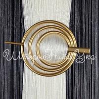 Заколка для штор нитей Круг №3 Золото матовый, фото 1