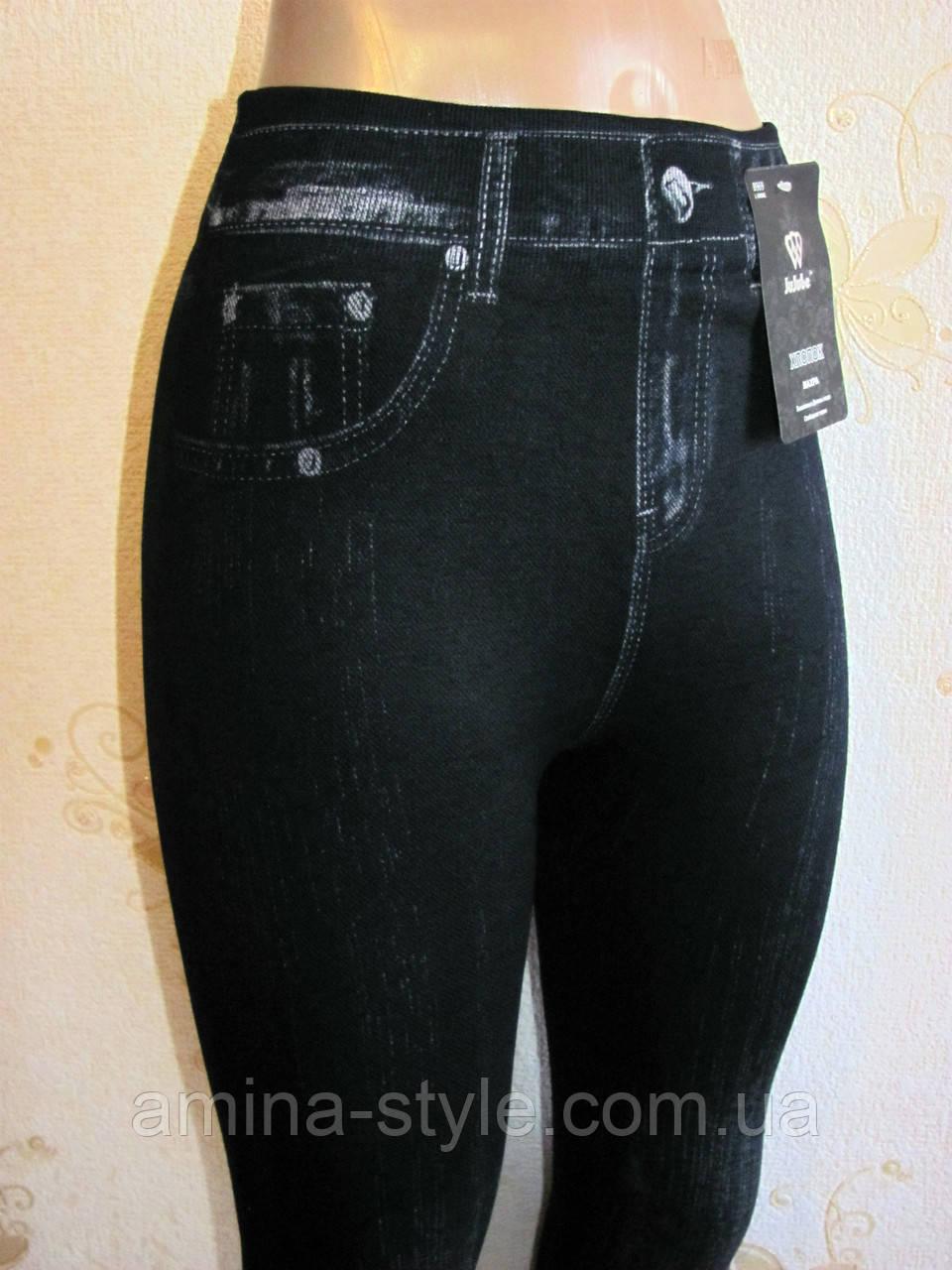 Лосины под джинс на махре  УТЕПЛЕННЫЕ 44-52 разм.