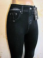Лосины под джинс на махре  УТЕПЛЕННЫЕ 44-52 разм., фото 1
