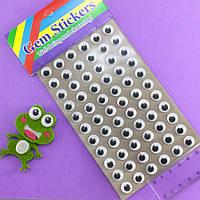"""(1лист=66шт, d=10мм) Глазки-самоклейки подвижные """"бегающие глазки"""" для игрушек. Цена за 1 лист (19,5х9,5см)"""