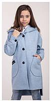 Кардиган - пальто для девочки голубой  «Salma ». Размер 134, 164