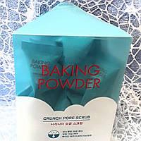 Скраб для глубокого очищения пор в пирамидках Etude House baking powder crunch pore scrub 7х24шт