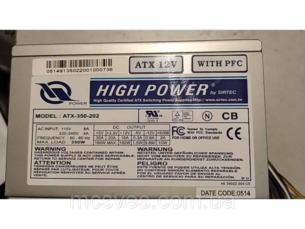 Блок питания High Power ATX-350-202 ATX 350 Watt