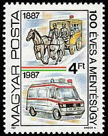 Венгрия 1987 - красный крест - MNH XF