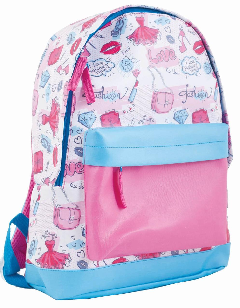 Рюкзак подростковый ST-28 Fashion, 35*27*13