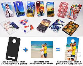 Печать на чехле для Motorola Moto Z2 Force (XT1789-06) (Cиликон/TPU)