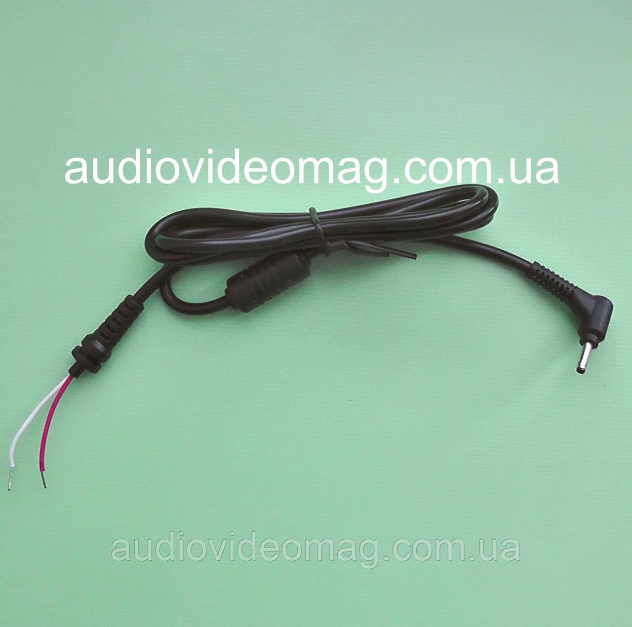 Шнур питания с штекером 3.0-1.0 для БП нетбуков Acer, Asus