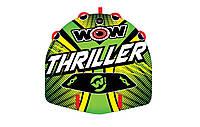 Водный буксируемый аттракцион плюшка WOW 1P Thriller 2018