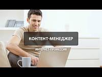 Наполнение сайта, интернет магазина товарами