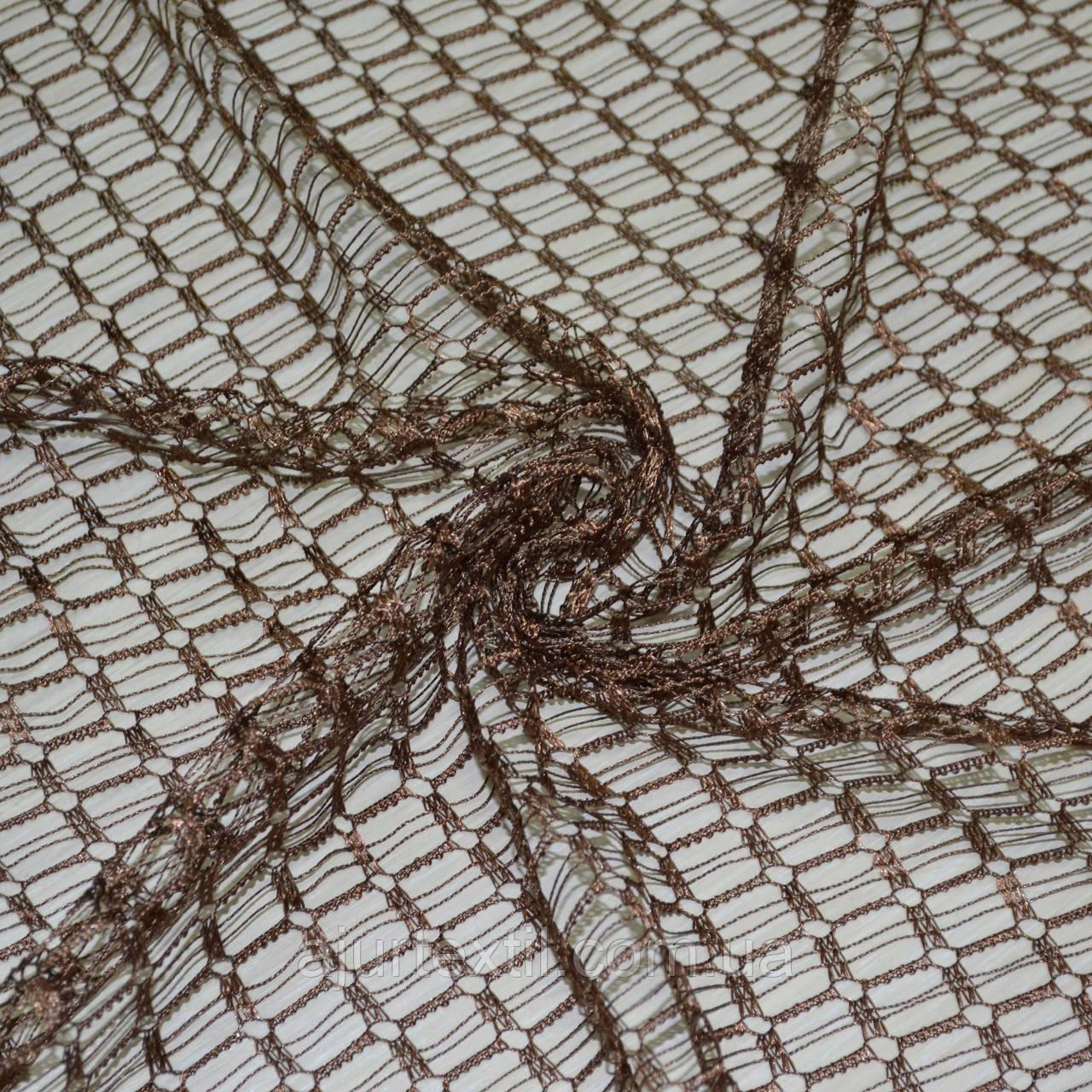 Тюль сетка коричневая