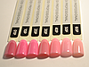 Гель лак Коди 40Р Розовые оттенки, 8ml , фото 8