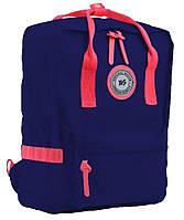 Рюкзак подростковый ST-24 Navy peony, 36*25.5*13.5