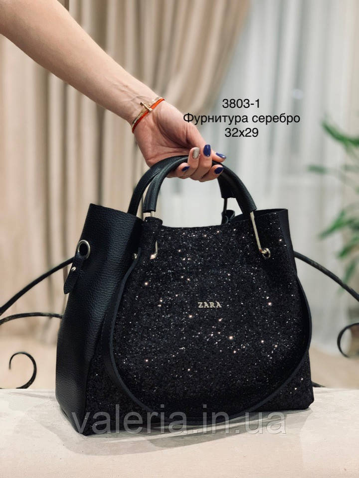 Женская сумка глиттер + косметичка,большая