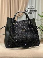Женская сумка глиттер + косметичка,большая, фото 3