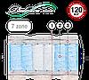 Матрац пружинный АВРОРА-LE 120*200  серия Люкс