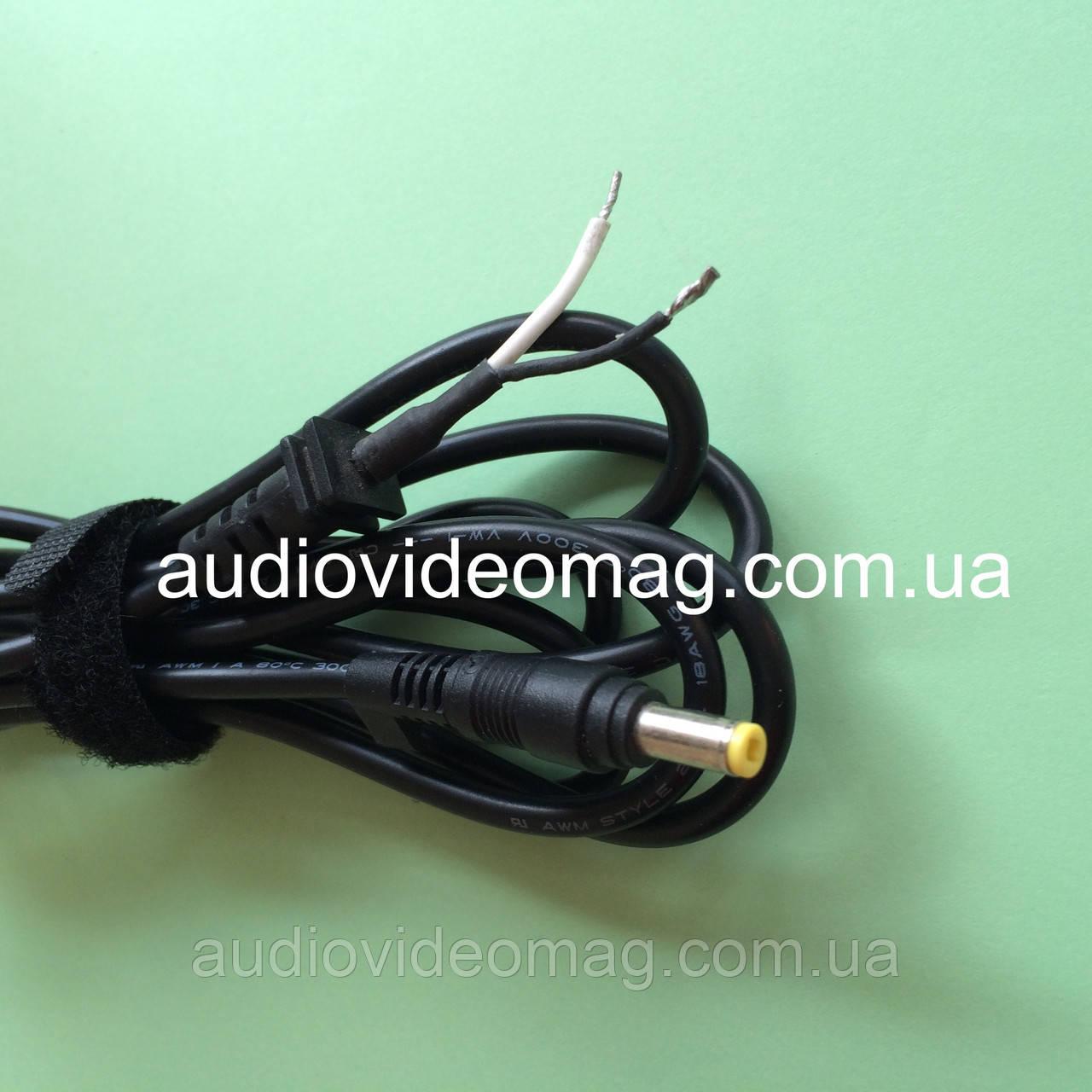 Шнур питания с штекером 4.8-1.7 для ноутбуков (Asus, Sony,HP)