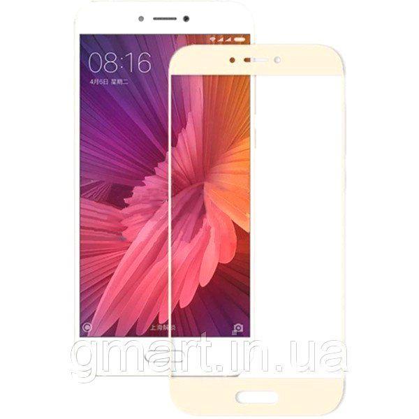 Защитное стекло дисплея Xiaomi Mi5c (0,3 мм, 2.5D) золотистое, Захисне скло дисплея Xiaomi Mi5c (0,3 мм, 2.5D) золотисте
