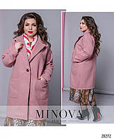 Пальто №636Б-розовый, фото 1