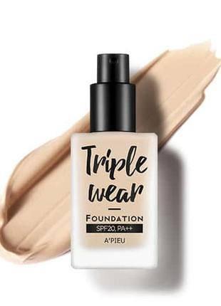 Тональная основа A'PIEU Triple Wear Foundation SPF20/PA++ (No.2/Light),тональный, солцезащитный, фото 2